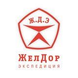 zheldor_ekspeditsiya.jpg